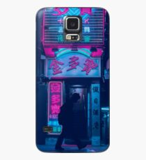 Neon slouch Case/Skin for Samsung Galaxy