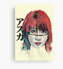 Are You Ready For Asuka? Canvas Print