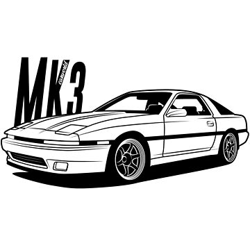 Toyota Supra MK3 Best Shirt Design by CarWorld