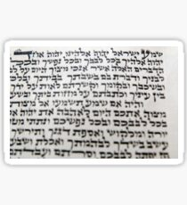 parchment of the mezuzah inscribed with specified Hebrew verses from the Torah Sticker