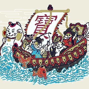 Neko Takarabune by xiaobaosg