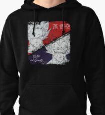 The Biggest Fight Pullover Hoodie