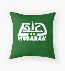 Eid Mubarak (White) - English & Arabic Text Design Throw Pillow