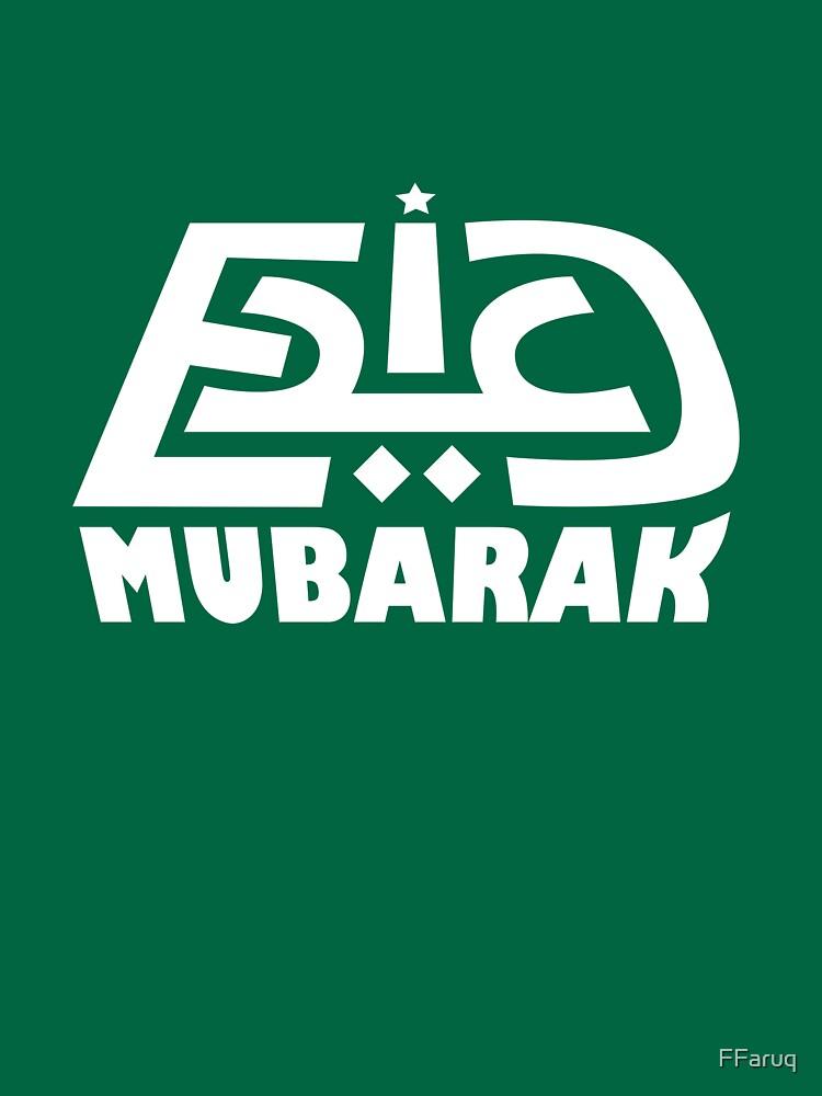 Eid Mubarak (White) - English & Arabic Text Design by FFaruq