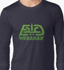 Eid Mubarak (Green) - English & Arabic Text Design Long Sleeve T-Shirt