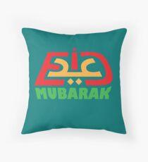Eid Mubarak (Red, Orange, Green) - English & Arabic Text Design Throw Pillow