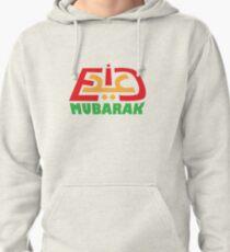 Eid Mubarak (Red, Orange, Green) - English & Arabic Text Design Pullover Hoodie