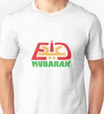 Eid Mubarak (Red, Orange, Green) - English & Arabic Text Design Unisex T-Shirt