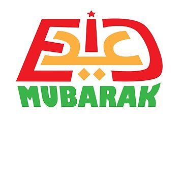 Eid Mubarak (Red, Orange, Green) - English & Arabic Text Design by FFaruq