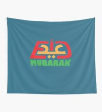 Eid Mubarak (Red, Orange, Green) - English & Arabic Text Design Wall Tapestry