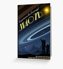 Space Travel Poster J1407b Greeting Card