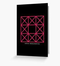 Design 125 Greeting Card