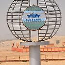 NEW SYMBOL ON NEW EXPANDED SUEZ CANAL by JAYMILO