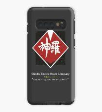 Shin-Ra Company / Final Fantasy VII Case/Skin for Samsung Galaxy