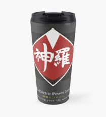 Shin-Ra Company / Final Fantasy VII Travel Mug