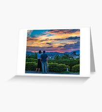 After storm sunset Greeting Card