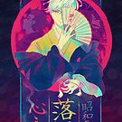 « Shouwa Genroku Rakugo Shinjuu » par Sedeto