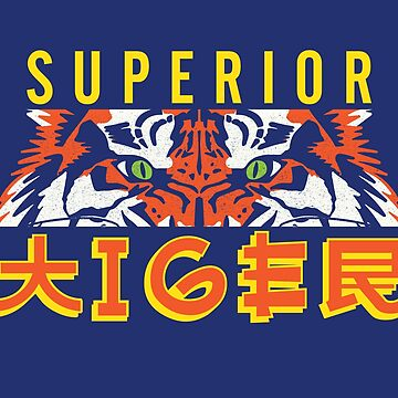 Superior Tiger by machmigo