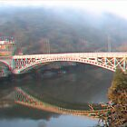 King's Bridge 3D by Andreas Altmann