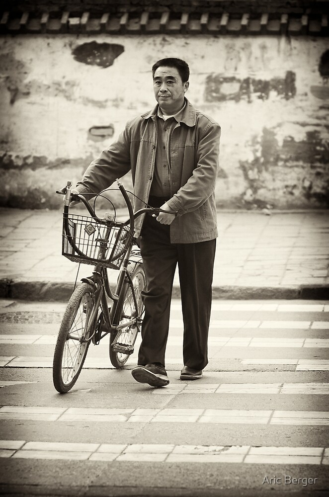 A Crossroads and A Bike- Modern China by Aric Berger