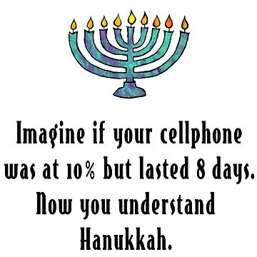 Funny Sarcastic Hanukkah Chanukah Cellphone Quote Gift Shirt by techman516