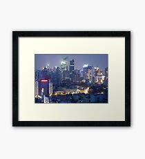Chine 中国 - Shanghaï 上海 - Framed Print