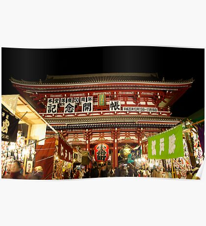 Asakusa Night Markets - Japan Poster