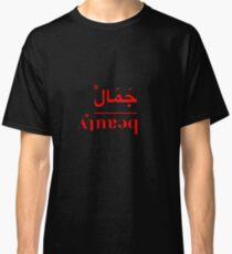 black arabic design  Classic T-Shirt