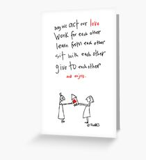 Act our Love Greeting Card