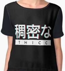 "Aesthetic Japanese ""THICC"" Logo Chiffon Top"
