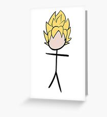 Ally To Good Nightmare To You Greeting Card