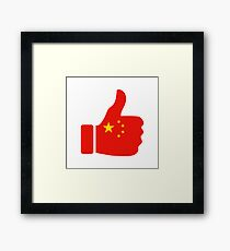Flag Thumb of the People's Republic of China Framed Print