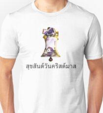 Merry Christmas Thai Thai Unisex T-Shirt