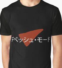 Japanese Mode Graphic T-Shirt