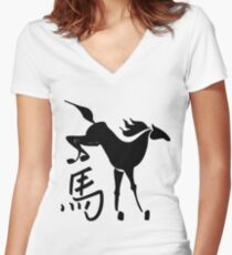 Chinese New Year of The Horse Women's Fitted V-Neck T-Shirt