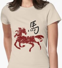 Year of The Horse Abstract Women's Fitted T-Shirt