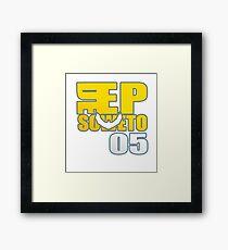 DEEP SOWETO 05 Framed Print