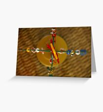 Solve This Puzzle: What Is This Mystery Object? Greeting Card