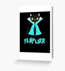(tshirt) Vampurr (invert) Greeting Card