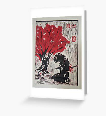 Hara Kiri Greeting Card