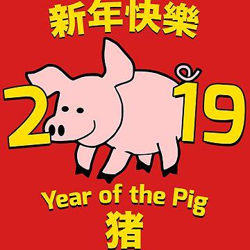 2019 año nuevo chino del cerdo de SpaceAlienTees