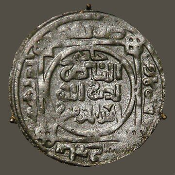 Mongol 'Great Khans' coin, minted in 1221 at Balk, Afghanistan. by TOMSREDBUBBLE