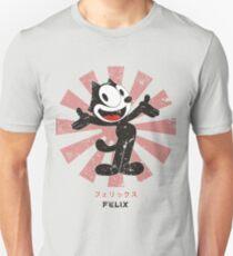 Felix The Cat Retro Japanese Slim Fit T-Shirt