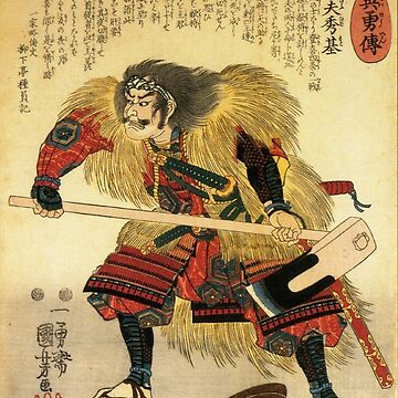 Japanese Traditional Samurai Warrior by Martstore