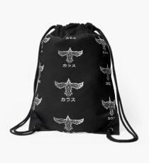Celtic Crow Drawstring Bag