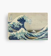 Lámina metálica la gran ola de Kanagawa