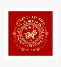 Chinese New Year of The Pig 2019 Meaning Art Print
