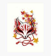 Autumn Kitsune Art Print
