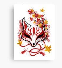 Autumn Kitsune Canvas Print