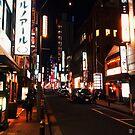 Nihombashi Tokyo at Night - Tokyo, Japan by IkuTree